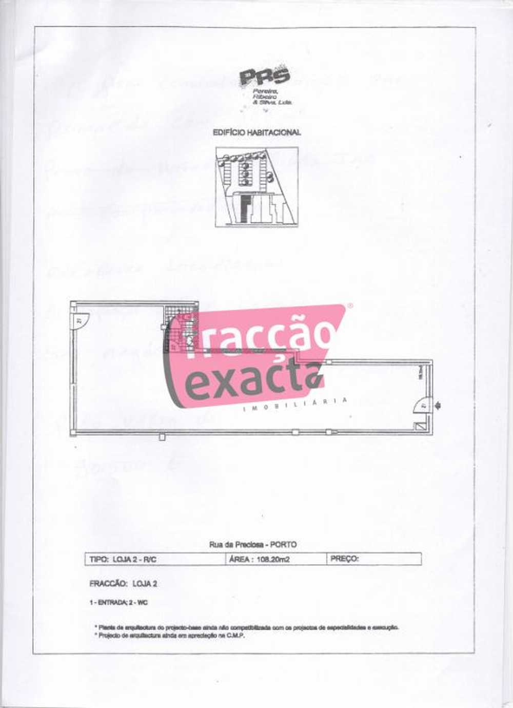 Castelhana Vila Do Porto house picture 106432