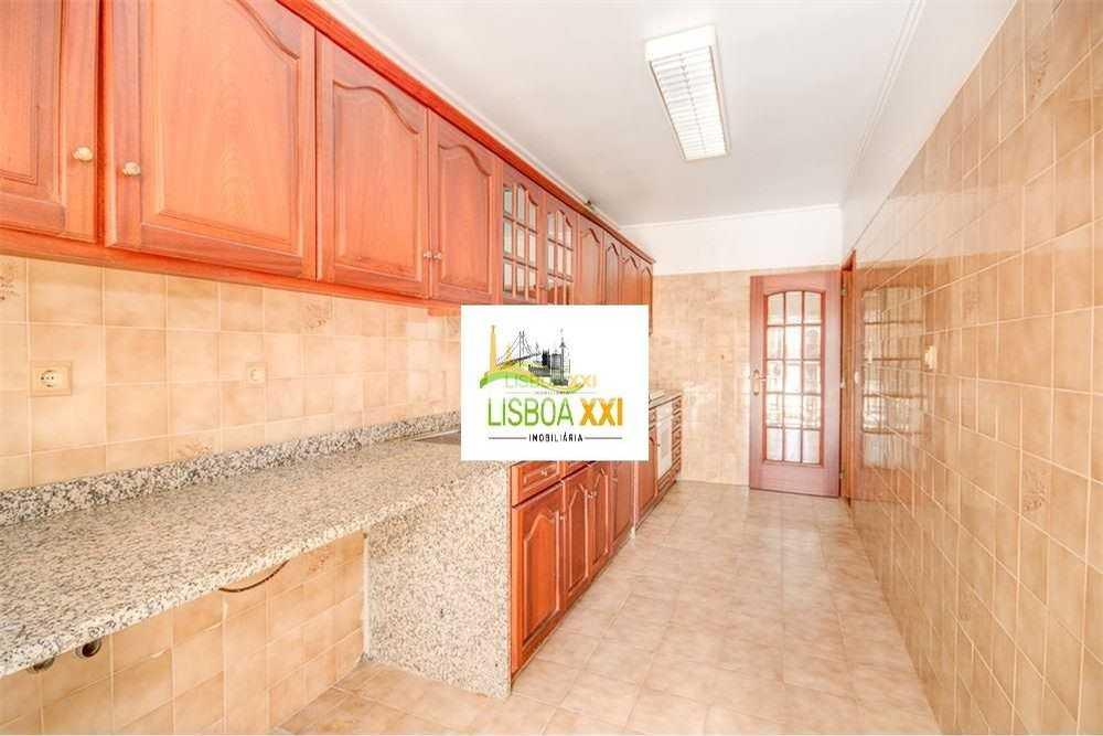 Loures Loures 公寓 照片 #request.properties.id#