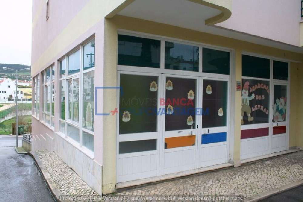 Arruda dos Vinhos Arruda Dos Vinhos house picture 138173